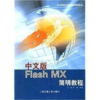 http://ec4.images-amazon.com/images/I/51PpAQuvJrL._AA200_.jpg