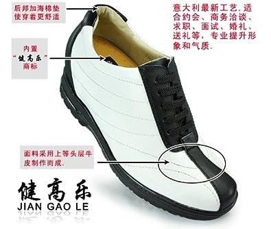 健高乐增高鞋男式运动增高鞋男士内增高8厘米男鞋