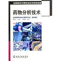 http://ec4.images-amazon.com/images/I/51PqM5xXTUL._AA200_.jpg