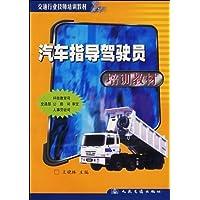 http://ec4.images-amazon.com/images/I/51PqQ9x9OaL._AA200_.jpg