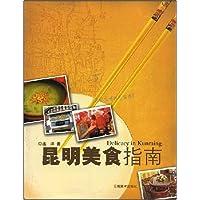 http://ec4.images-amazon.com/images/I/51PqgG9SjUL._AA200_.jpg