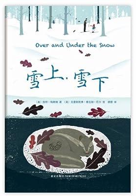 雪上,雪下.pdf