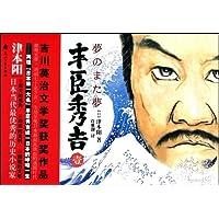 http://ec4.images-amazon.com/images/I/51Pr0gTkJwL._AA200_.jpg