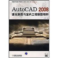 http://ec4.images-amazon.com/images/I/51Pr9UcvUsL._AA200_.jpg