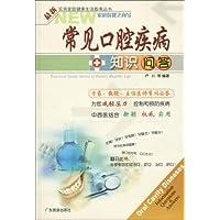 http://ec4.images-amazon.com/images/I/51PrIZZC%2B8L._AA200_.jpg