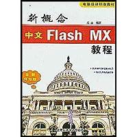 http://ec4.images-amazon.com/images/I/51PrSUESasL._AA200_.jpg