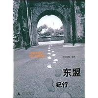 http://ec4.images-amazon.com/images/I/51PrTqMZaCL._AA200_.jpg