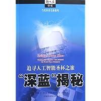 http://ec4.images-amazon.com/images/I/51PrmL2AchL._AA200_.jpg