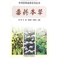 http://ec4.images-amazon.com/images/I/51PsIHXmzKL._AA200_.jpg