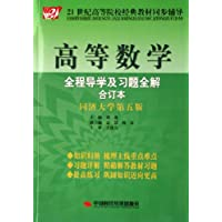 http://ec4.images-amazon.com/images/I/51Pth5Bnn1L._AA200_.jpg