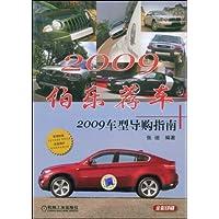 http://ec4.images-amazon.com/images/I/51Puq9nUlrL._AA200_.jpg