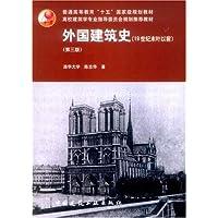 http://ec4.images-amazon.com/images/I/51PutrVFRRL._AA200_.jpg