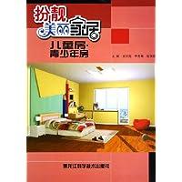 http://ec4.images-amazon.com/images/I/51Pv9z3EBqL._AA200_.jpg