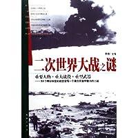 http://ec4.images-amazon.com/images/I/51PvA1fD73L._AA200_.jpg