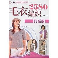http://ec4.images-amazon.com/images/I/51PwkXROp3L._AA200_.jpg