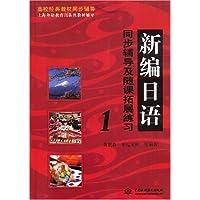 http://ec4.images-amazon.com/images/I/51Px1z6q8dL._AA200_.jpg