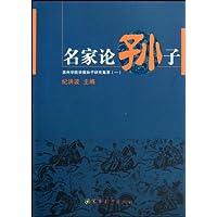 http://ec4.images-amazon.com/images/I/51PxIxADA8L._AA200_.jpg