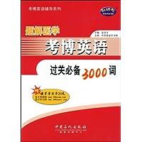 http://ec4.images-amazon.com/images/I/51PxepiXsUL._AA200_.jpg
