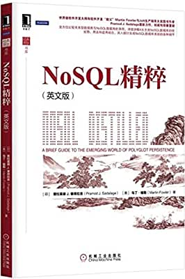 NoSQL精粹.pdf