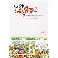 http://ec4.images-amazon.com/images/I/51PyogRPHGL._AA200_.jpg