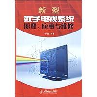 http://ec4.images-amazon.com/images/I/51PyuVRhV3L._AA200_.jpg