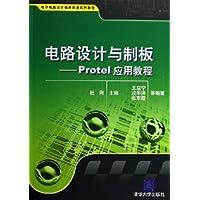 http://ec4.images-amazon.com/images/I/51Q%2BCZIx07L._AA200_.jpg