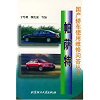http://ec4.images-amazon.com/images/I/51Q%2Bdx8Q9IL._AA200_.jpg