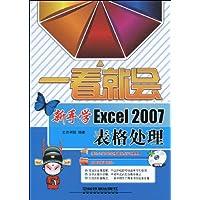 http://ec4.images-amazon.com/images/I/51Q-0i-MkCL._AA200_.jpg