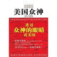 http://ec4.images-amazon.com/images/I/51Q-8E-m43L._AA200_.jpg