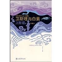 http://ec4.images-amazon.com/images/I/51Q-HBWbBZL._AA200_.jpg