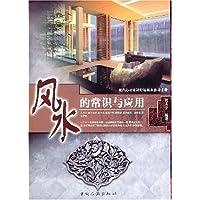 http://ec4.images-amazon.com/images/I/51Q-YQwV3KL._AA200_.jpg