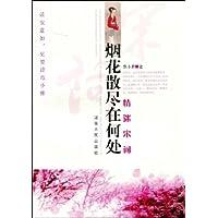 http://ec4.images-amazon.com/images/I/51Q-nxFD59L._AA200_.jpg