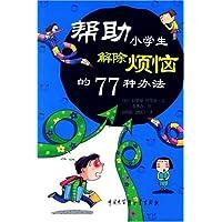 http://ec4.images-amazon.com/images/I/51Q-w8NwT7L._AA200_.jpg