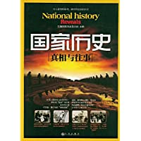 http://ec4.images-amazon.com/images/I/51Q0DbtPyBL._AA200_.jpg