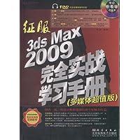 http://ec4.images-amazon.com/images/I/51Q0voLkISL._AA200_.jpg