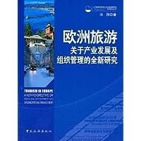 http://ec4.images-amazon.com/images/I/51Q0yE1NT9L._AA200_.jpg
