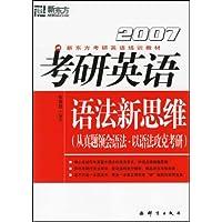 http://ec4.images-amazon.com/images/I/51Q114GoG%2BL._AA200_.jpg