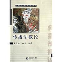 http://ec4.images-amazon.com/images/I/51Q1b3a0-HL._AA200_.jpg