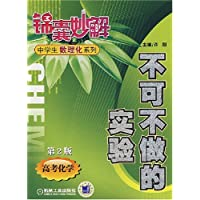 http://ec4.images-amazon.com/images/I/51Q1iu9mfkL._AA200_.jpg