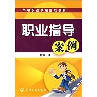 http://ec4.images-amazon.com/images/I/51Q1wvtDAJL._AA200_.jpg