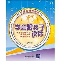 http://ec4.images-amazon.com/images/I/51Q2WqzMq7L._AA200_.jpg