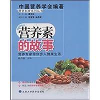 http://ec4.images-amazon.com/images/I/51Q2uQOA04L._AA200_.jpg