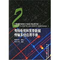 http://ec4.images-amazon.com/images/I/51Q3jHUVs1L._AA200_.jpg