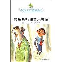 http://ec4.images-amazon.com/images/I/51Q3xAnMAbL._AA200_.jpg