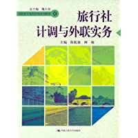 http://ec4.images-amazon.com/images/I/51Q4Rj08qXL._AA200_.jpg