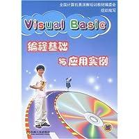 http://ec4.images-amazon.com/images/I/51Q4X3JKnKL._AA200_.jpg