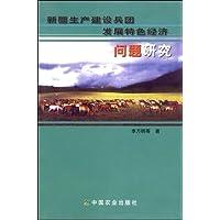 http://ec4.images-amazon.com/images/I/51Q4bFIP9TL._AA200_.jpg