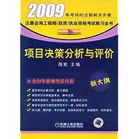 http://ec4.images-amazon.com/images/I/51Q5-DyvVIL._AA200_.jpg