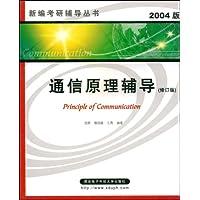http://ec4.images-amazon.com/images/I/51Q52p5lMBL._AA200_.jpg