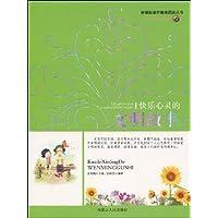 http://ec4.images-amazon.com/images/I/51Q5AystTEL._AA200_.jpg